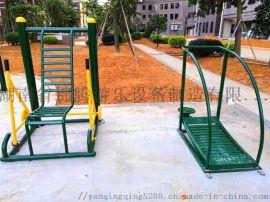唐山市户外健身器材厂家体育器材老年人健身路径安装