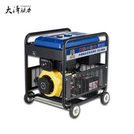 280A柴油发电电焊一体机