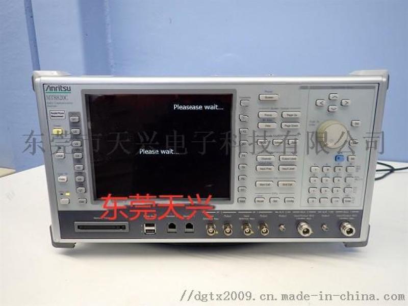 Anritsu安立MT8820C綜測儀