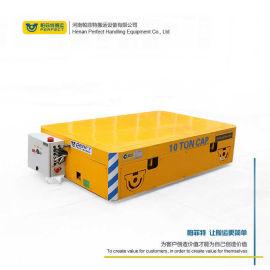 搬運鑄件過跨無軌車無軌道平板車零配件運輸電動小車