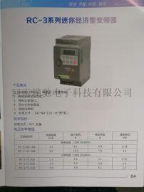 调速节能变频器 焦作瑞驰变频器