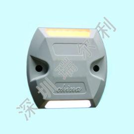 瑞尔利LED隧道诱导灯 电光诱导灯凸起路标 应急双向诱导标