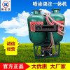 聚氨酯喷涂机 低压小型喷涂机