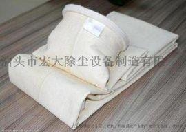 厂家热销三防覆膜除尘布袋覆膜针刺毡滤袋除尘器 高温
