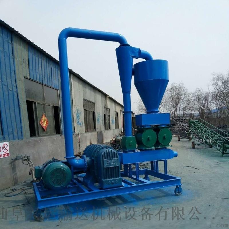气力吸粮机 全新气力吸粮机** 六九重工 粉煤灰装