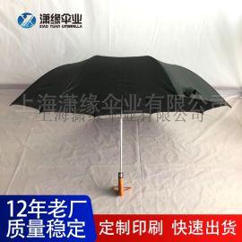 自动二折商务礼品伞、加大抗风高尔夫折叠伞定制工厂