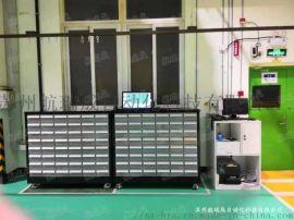 上海厂家直销航瑞成智能刀具管理储存柜量具柜工具柜