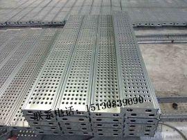 Q235材质热镀锌钢跳板 钢制脚踏板 脚手架架板