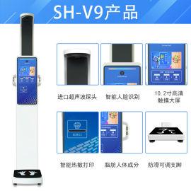 医用身高体重电子秤上禾科技SH-V9身高体重电子秤