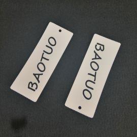 印刷各类变动内容吊牌吊卡