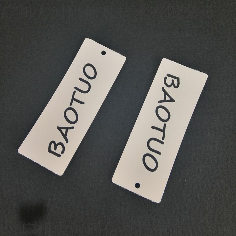 印刷各類變動內容吊牌吊卡