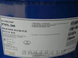 美国道康宁硅油 道康宁二甲基硅油 原装进口硅油