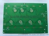LCM刚性电路板LCD液晶屏PCB线路板制作