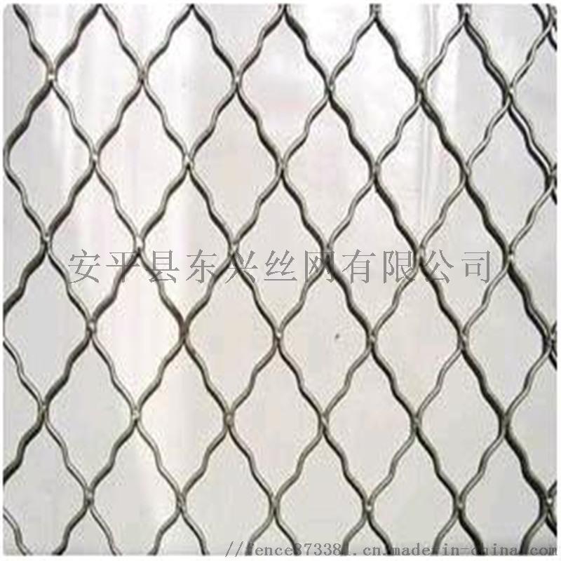 美格防盜窗/籠子製作網/窗戶護欄網
