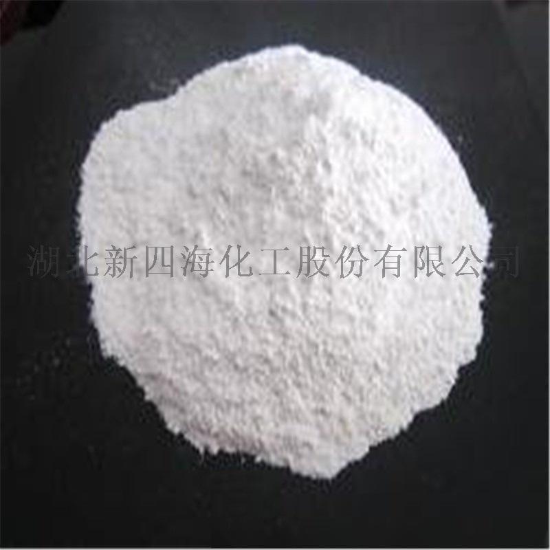 湖北新四海生產粉狀工業灌漿料消泡劑
