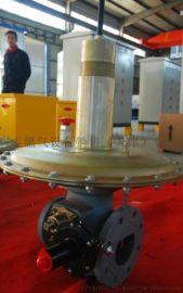 天然气减压阀RTZ-50/0.4AQ