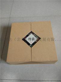 燕窝包装盒制作,燕窝包装盒印刷厂家