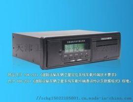 天津gps北斗车辆定位导航系统,冷链GPS温湿度