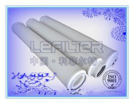 PALL款大流量滤芯, 外径/直径150mm~152mm