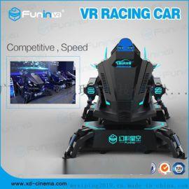 广州VR生产厂家vr赛车f1模拟驾驶VR体验馆加盟