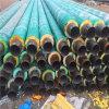 呼伦贝尔 鑫龙日升 直埋整体式预制保温钢管DN40/48直埋保温钢管