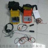 供應T-880電纜故障檢測儀