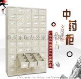 经济型不锈钢中药柜加厚钢制铁皮柜