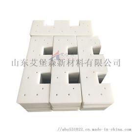 扬中超高聚乙烯加工件 抗摩擦件抗静电