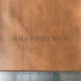 驼斑色pvc沙发革 座椅革 家具革 一等品 现货