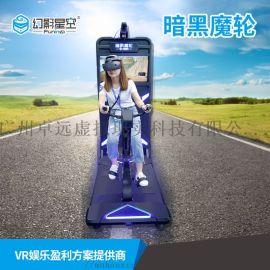 幻影星空VR体感游戏部队军事VR自行车动感体验