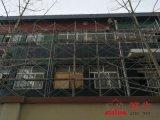 重慶外牆防水優質聚合物防水砂漿廠家