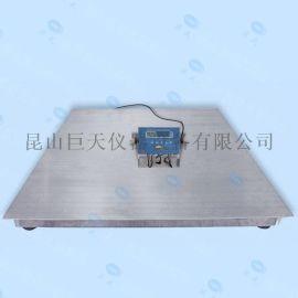 304不锈钢防爆电子地磅1吨化工厂2吨电子磅称