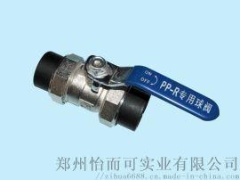 京青牌PSP钢塑复合管法兰连接件PPR管