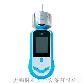 便携式可燃有毒四合一气体检测仪氧气一氧化碳报警器