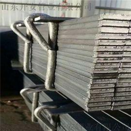 热轧扁钢,方钢(碳素钢、低合金钢)
