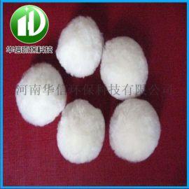 纤维球填料  改性纤维球 污水过滤除油