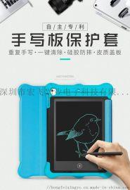 俊奇苹果ipad手写板新款硅胶平板保护套
