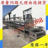 供應大型板帶式魚豆腐蒸線-全自動水晶包蒸線