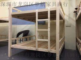 广州实木上下床可定制学生上下铺四人位  实木床