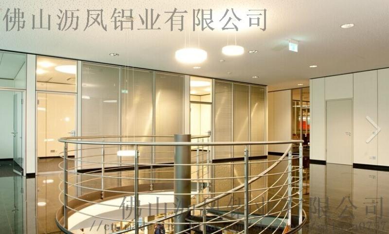 广州防火玻璃隔断厂家