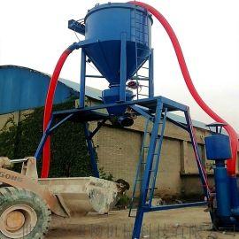 厂家定做多种款式风力吸料机粉末颗粒料装罐车吸料机
