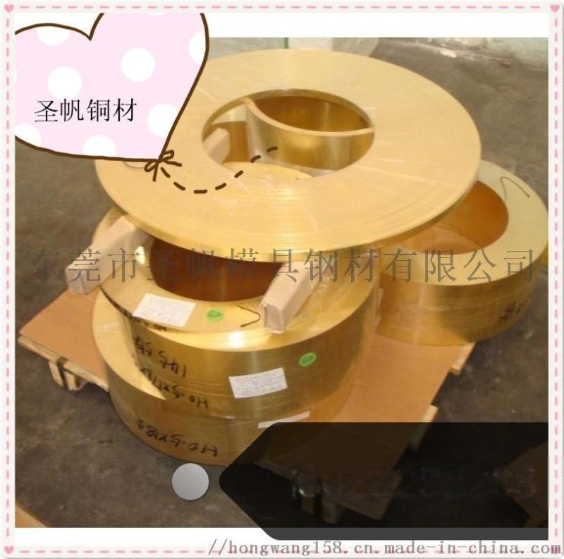 供应C11700紫铜带进口原装