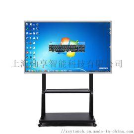 新触源65寸教学一体机壁挂会议互动投屏触摸一体机