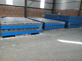 铸铁平台焊接平台2米3米4米5米6米8米