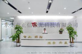 东莞用于手机配件热管散热器激光焊接机生产厂家