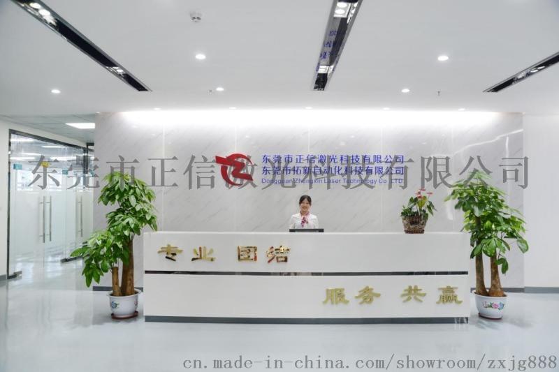 東莞用於手機配件熱管散熱器 射焊接機生產廠家