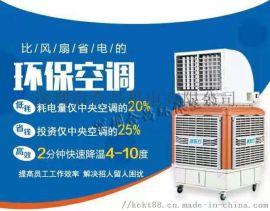 东莞环保空调厂家——合昌又帮一位客户解决了厂房降温难题