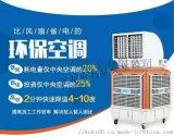 東莞環保空調廠家——合昌又幫一位客戶解決了廠房降溫難題