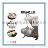 龍鬚酥成型記詳細介紹龍鬚酥的製作工藝流程