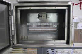 输煤喷淋智能控制柜    GLZ-FP-15